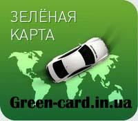 green-card.in.ua