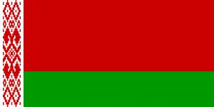 Зеленая карта в Беларусь